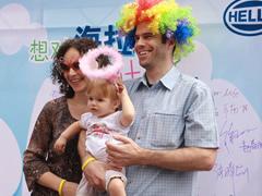 海拉上海家庭日